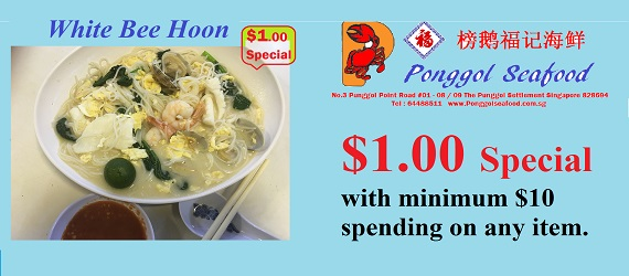 Voucher $1.00 white bee hoon
