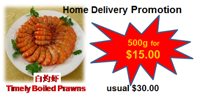 prawn promo Home delivery